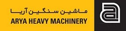 Arya Heavy Machinery | IranTalent
