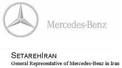 Jobs for Setareh Iran (Represenative of Mercedes-Benz Passenger Cars)