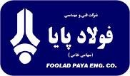 Jobs for Foolad Paya Engineering