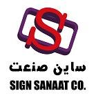 Jobs for Sign Sanat