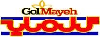 Jobs for Iran Mayeh (Golmayeh)