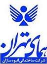 Jobs for Homaye Tehran
