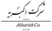 Jobs for Akbarieh