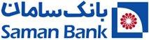 Saman Bank | بانک سامان