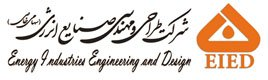 Jobs for EIED (Energy Industries Engineering & Design)