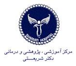 Jobs for Shariati Hospital