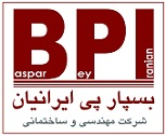 Jobs for Baspar Pey Iranian (B.P.I.)