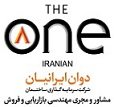 Jobs for  The One Iranian