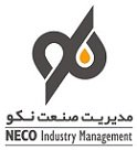 Jobs for Neco Industry Management