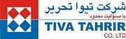 Tiva Tahrir (LYRA) | استخدام در تیوا تحریر