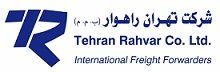 Jobs for Tehran Rahvar Int'l Freight Forwarders