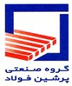 Jobs for Persian Steel