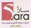 Jobs for Sara Investment