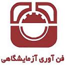 Jobs for Fanavari Azmayeshgahi
