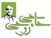 Jobs for Haji Roohi