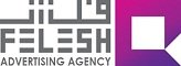 Felesh Advertising Agency | IranTalent