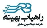 Rahyab Behineh | استخدام در مهندسین مشاور راهیاب بهینه