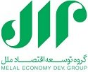 Melal Economic Group | IranTalent
