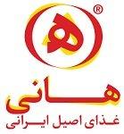 Jobs for Hani Food