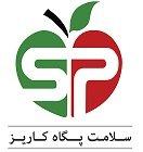 Jobs for Salamat Pegah Kariz