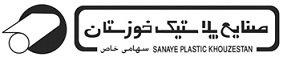 Jobs for Sanaye Plastic Khouzestan