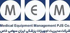 Jobs for Modiriat Tajhizat Pezeshki Iran (MEM)