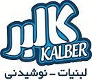 Jobs for Kalber Dairy