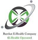 Barakat Electronic Health   استخدام در سلامت الکترونيک برکت