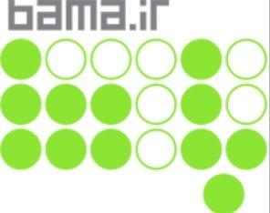 Bama | استخدام در باما