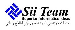 Jobs for SII Team
