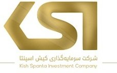 Jobs for Kish Spanta Investment