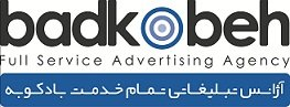 Jobs for Badkoobeh