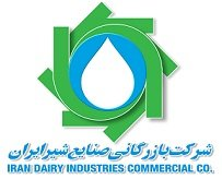 Jobs for Iran Dairy Industries Commercial (IDICC)