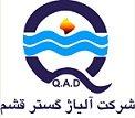 Jobs for Aliaj Gostar Qeshm