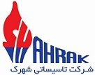 Jobs for Shahrak