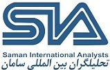 Jobs for Saman International Analysts (SIA)