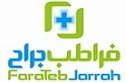 Jobs for Farateb Jarrah
