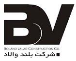 Jobs for Boland Valad