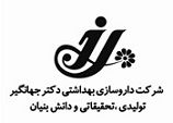 Jobs for Dr Jahangir Pharmaceutical (Parmoon)