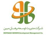 Jobs for Modiriyat Tosee Borhan Mobin