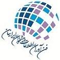 Jobs for Fanavaran Etelaate Pishkhan Iranian
