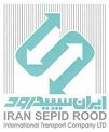 Jobs for Iran Sepid Rood