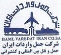 Jobs for Hamle Varedat Iran