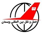 Jobs for Wiseman Int'l Transport Co. Ltd. (W.I.T)