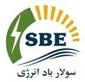 Solar Baad Energy (SBE) | سولار باد انرژي