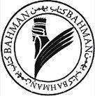 Jobs for Bahman Book Stores