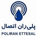 Jobs for Poliran Ettesal