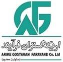 Arike Gostaran Farayand (AGF) | اريكه گستران فرآيند
