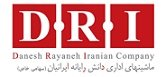 Jobs for Danesh Rayeneh Iranian (DRI)