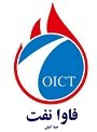 Jobs for Fava Naft Saba Kish (OICT)